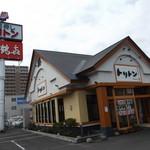 回転寿し トリトン - 回転寿し トリトン 札幌栄町店
