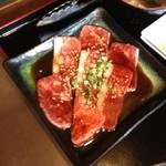 20363656 - 牛ハラミ定食