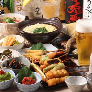 ご利用シーンに合わせて宴会コースは2,000円~多数ご用意!