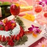 串バル - 誕生日にはイチゴのホールケーキでお祝い