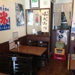 カフェ かんた - 店内写真