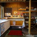 魚屋の台所 下の一色 - エントランス