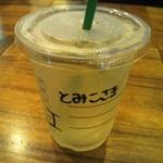 スターバックス・コーヒー - クールライム