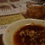 欽ちゃん - タレ作り