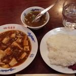 味楽亭 - 麻婆豆腐定食¥500