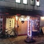 中華そば 高松食堂 - お店の外観