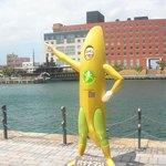 2037091 - 海峡プラザのバナナマン