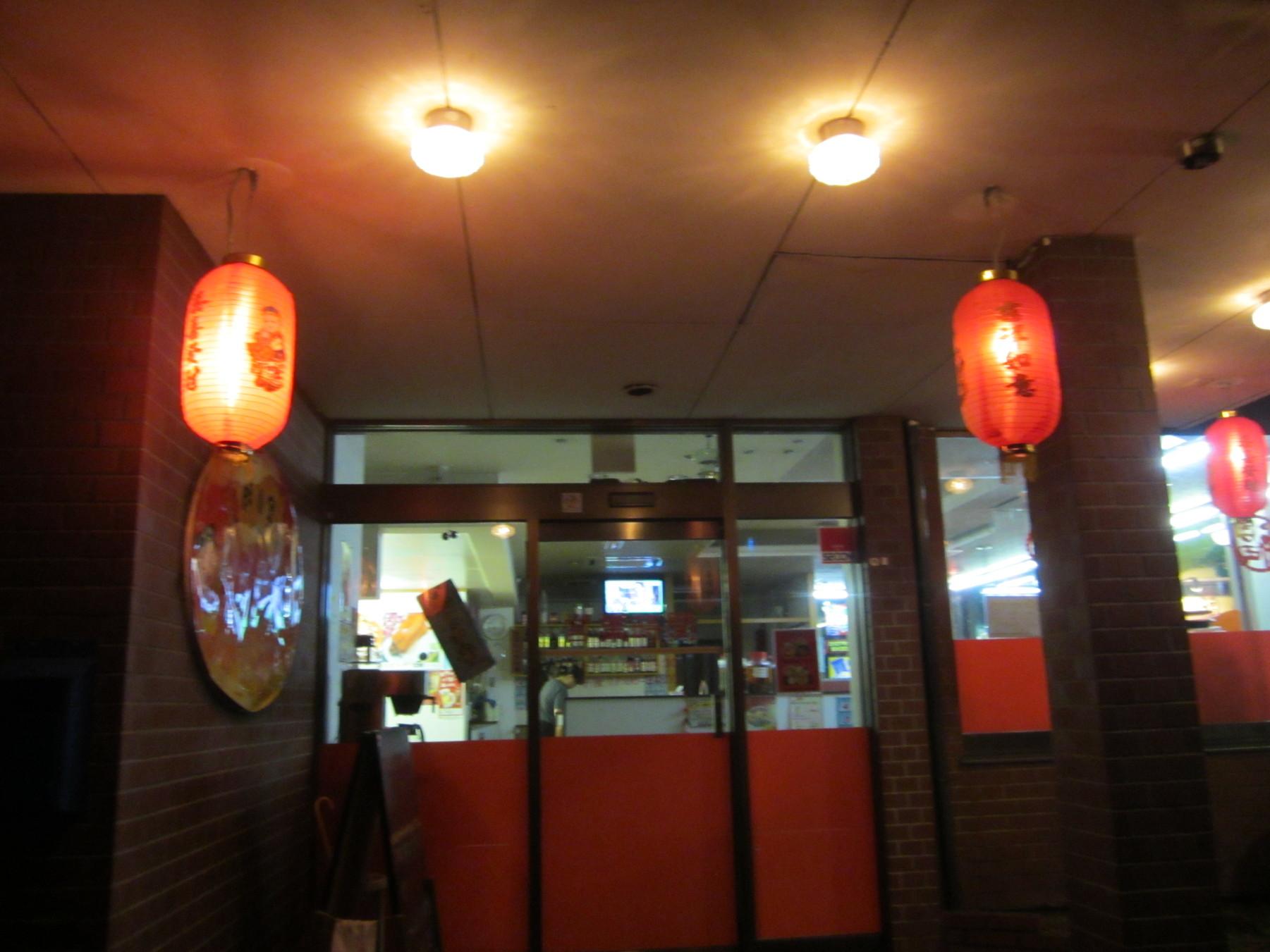 台湾料理明宴 津山支店