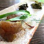 山菜料理 みたき園 -