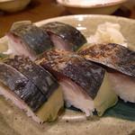 俺の割烹 博多 中洲 - さば寿司