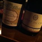 グットドール - 飲んだワイン