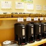 ひな野 - 様々な種類のお茶をご用意♪美容、健康に◎