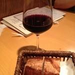 プレゴ・パケット - 赤ワイングラスとバケット