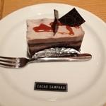 カカオサンパカ カフェ - チョコなのにサッパリなケーキ!