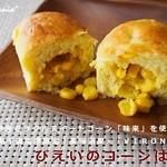美瑛選果 新千歳空港店