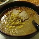 金龍菜館 - 陳健民直伝の担担麺