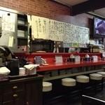 金龍菜館 -