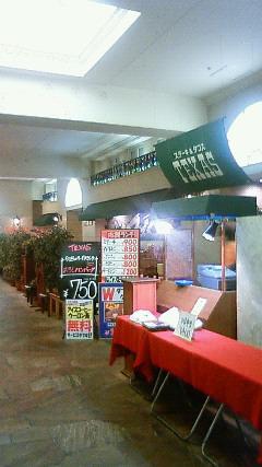 ステーキ&タコス・テキサス オペラシティ店