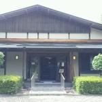 鱒の家 -