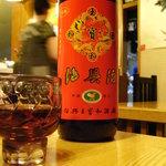 四川家庭料理 珍々 - 紹興酒