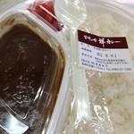 宮崎牛焼肉 炭の杜 祥 - カレーを配達して貰いました