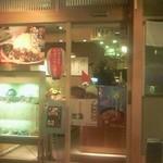 hitsumabushiwashokubinchou - 中洲、リバレインの近くにあります