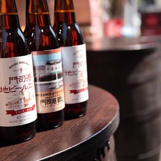 北九州名物のビールとメニューがずらり