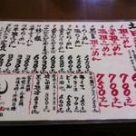 20394444 - 【土・日・祭日 ランチメニュー】