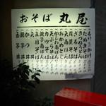kabutochoumaruya - 価格は安いです