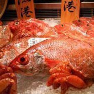 島根から直送の鮮魚。