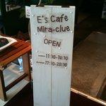 自然派イタリアン E's Cafe Mira-clue - 看板