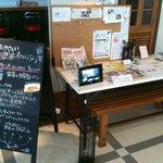 自然派イタリアン E's Cafe Mira-clue - 看板 2