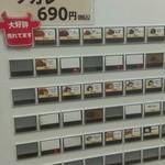 肉の万世 新宿西口店 - 自動券売機