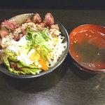 20401575 - 特製ハラミ丼 880円
