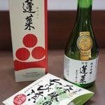 渡辺酒造店 - 料理写真:ホテルの寝酒用純米吟醸と、大吟醸の酒粕を使ったわさび漬け限定品