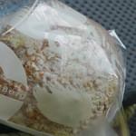 20402631 - クッキーシュー(\150)①