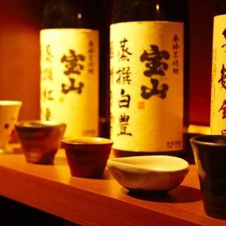 姉妹店舗日本のお酒『BARかきつばた』