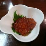 寿司のまつくら - イクラさん