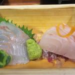 魚鮮 - 鯛