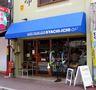 鯱市 大須店 - 大須の赤門通にあります