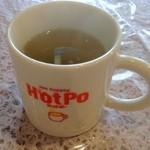 喫茶午後 - ハンバーグ(珈琲付)930円ワカメスープ