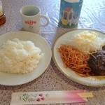 喫茶午後 - ハンバーグ(珈琲付)930円