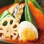 lavi - 八百屋の野菜カレー