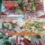 宮崎牛焼肉 炭の杜 祥 -