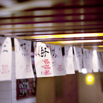 Roku鮮 - カウンター風景2