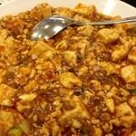 四川飯店 - 麻婆豆腐アップ