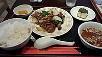 中国料理海王
