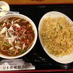 日本橋焼餃子 - 酸辣湯麺と炒飯