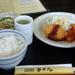 きくな - 料理写真: