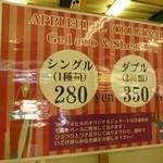20419004 - シングル280円ダブル350円